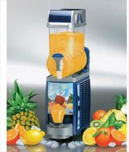 Single Frozen Drink Machine